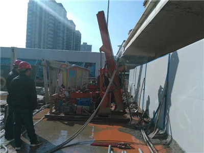 grouting works drilling rig