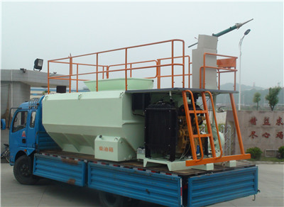 spray seeding machine